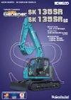 SK135SR-2 - SK135SRLC-2